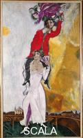 Chagall, Marc (1887-1985) Double Portrait with Glass of Wine, 1917-18